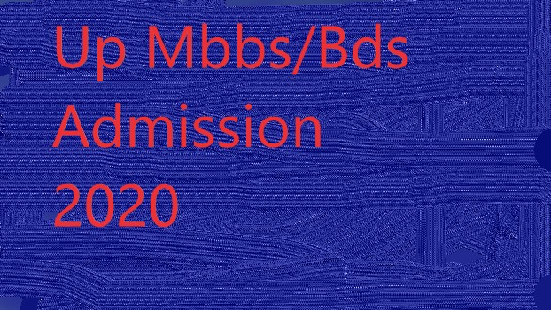 up mbbs admission 2020