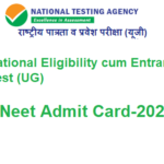 NEET Admit Card 2020 (Out): Download Hall Ticket at ntaneet.nic