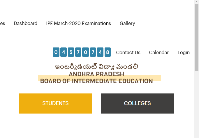 AP Inter 1st Year Result 2020