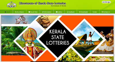 Kerala Lottery Result postponed