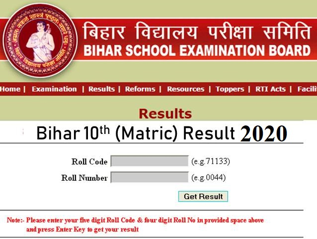 Bihar boars 10th result announced