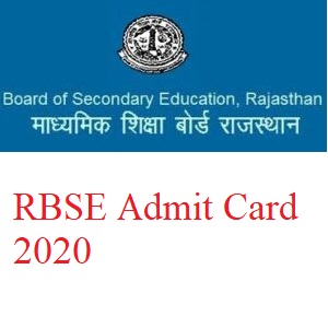 RBSE Admit Card 2020