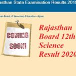 RBSE Rajasthan Board 12th Science Result 2020 Live Update
