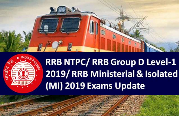 RRB Group D 2020 Exam Pattern