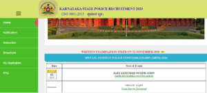 KSP SRPC Admit Card 2020