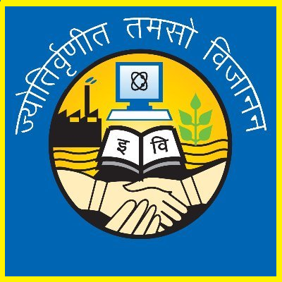 Indraprasth University Common Entrance Test (IPUCET) 2021 logo