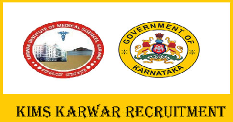 KIMS Karwar Recruitment 2020