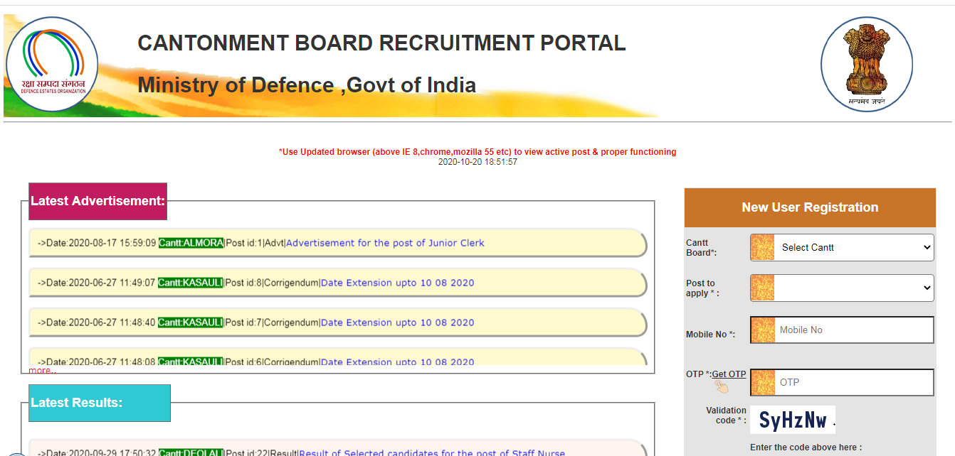 Cantonment Board Ambala Recruitment 2020