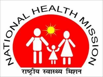 NHM Goa Recruitment 2020