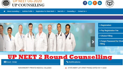 UP NEET 2 Round Counselling