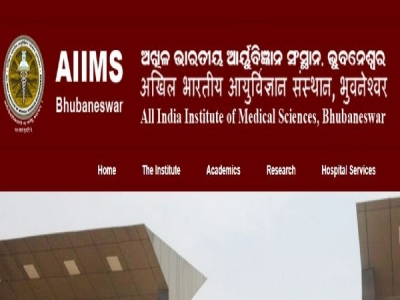 AIIMS Bhubaneswar Recruitment 2020