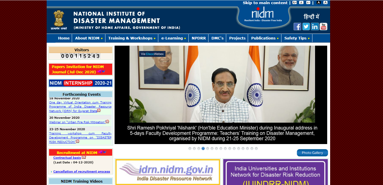 NIDM Recruitment 2020