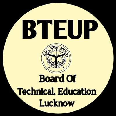 BTEUP Pharmacy Result 2020