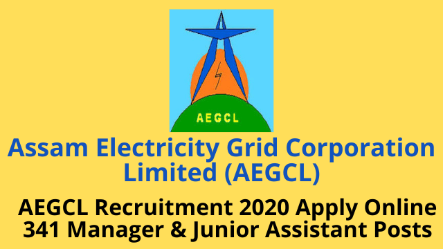 AEGCL Recruitment 2020