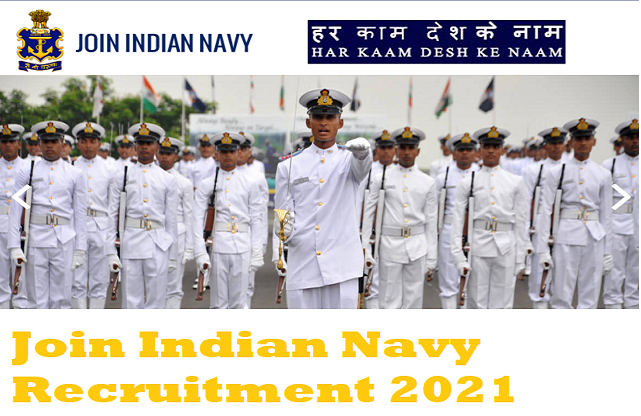 Join Indian Navy Recruitment 2021