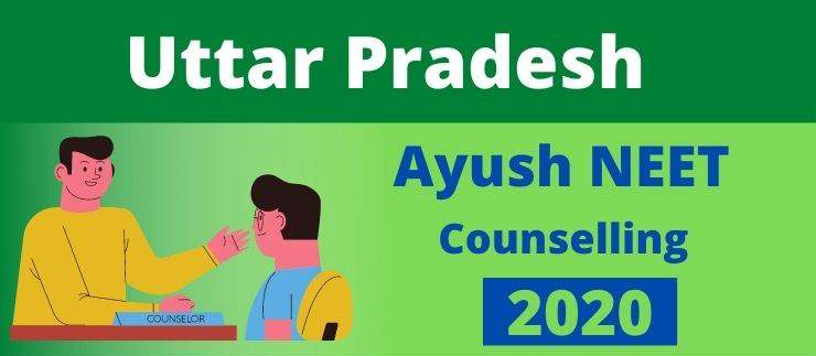 AYUSH NEET Counseling Round 3 2020