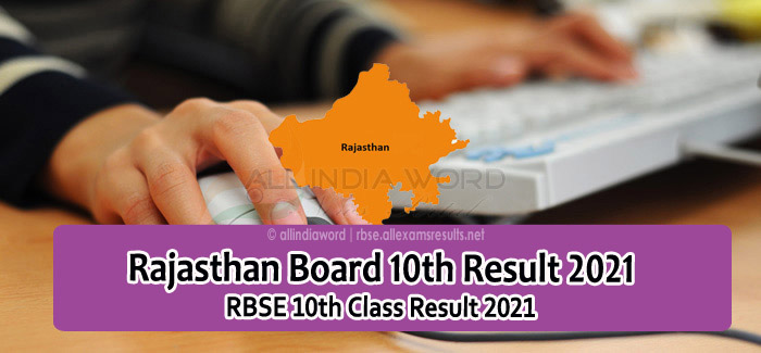 Rajasthan Board class 10th result date 2021