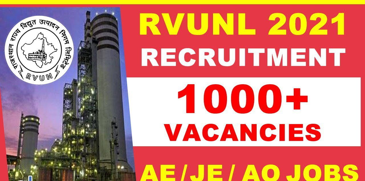RVVUNL Recruitment 2021