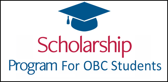 Pre-Matric scholarship for OBC students Delhi 2021