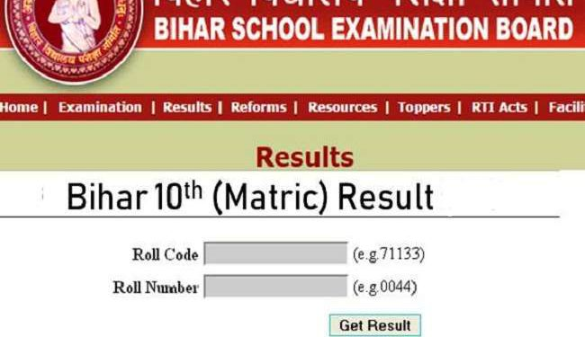 BSEB Matric(class 10th) Result 2021