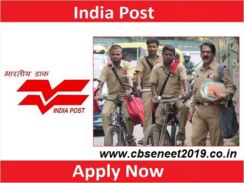 India Post GDS recruitments 2021