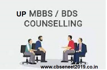 UP NEET Counselling 2021
