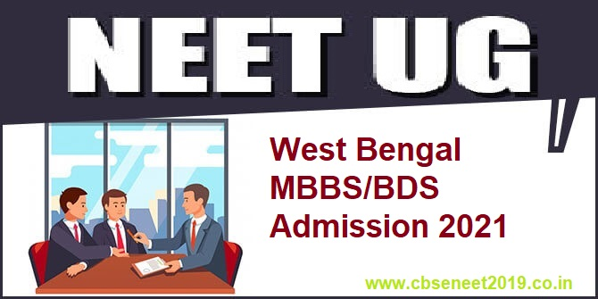 West Bengal MBBS BDS Admission 2021