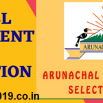 APSSB CHSL Recruitment 2021