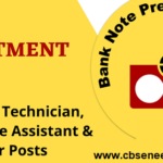 BNP Dewas Recruitment 2021