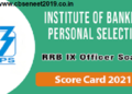 IBPS RRB IX Officer Scale I Recruitment